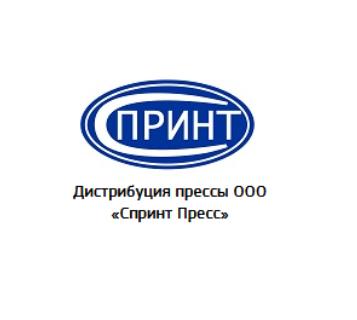 """Работа в компании «ООО """"Спринт Пресс""""» в Лобни"""