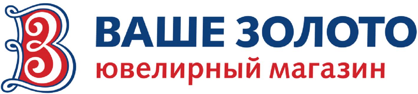 Работа в компании «Ваше золото» в Москвы