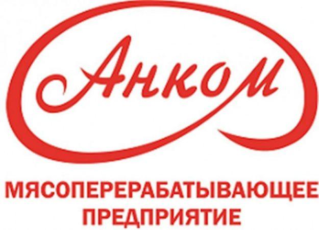 """Работа в компании «""""АНКОМ""""» в Санкт-Петербурга"""