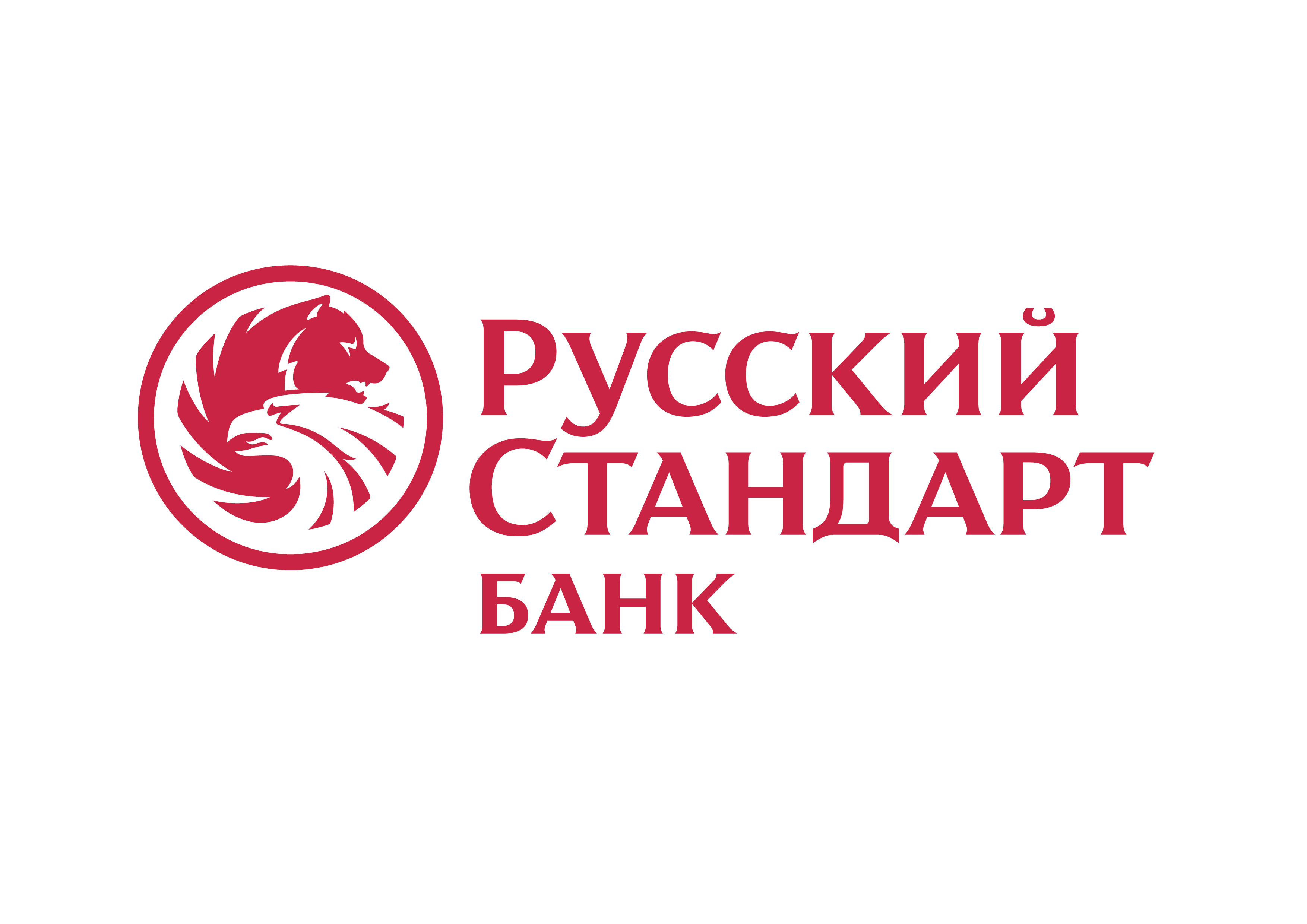 """Работа в компании «Банк """"Русский стандарт""""» в Волгограда"""