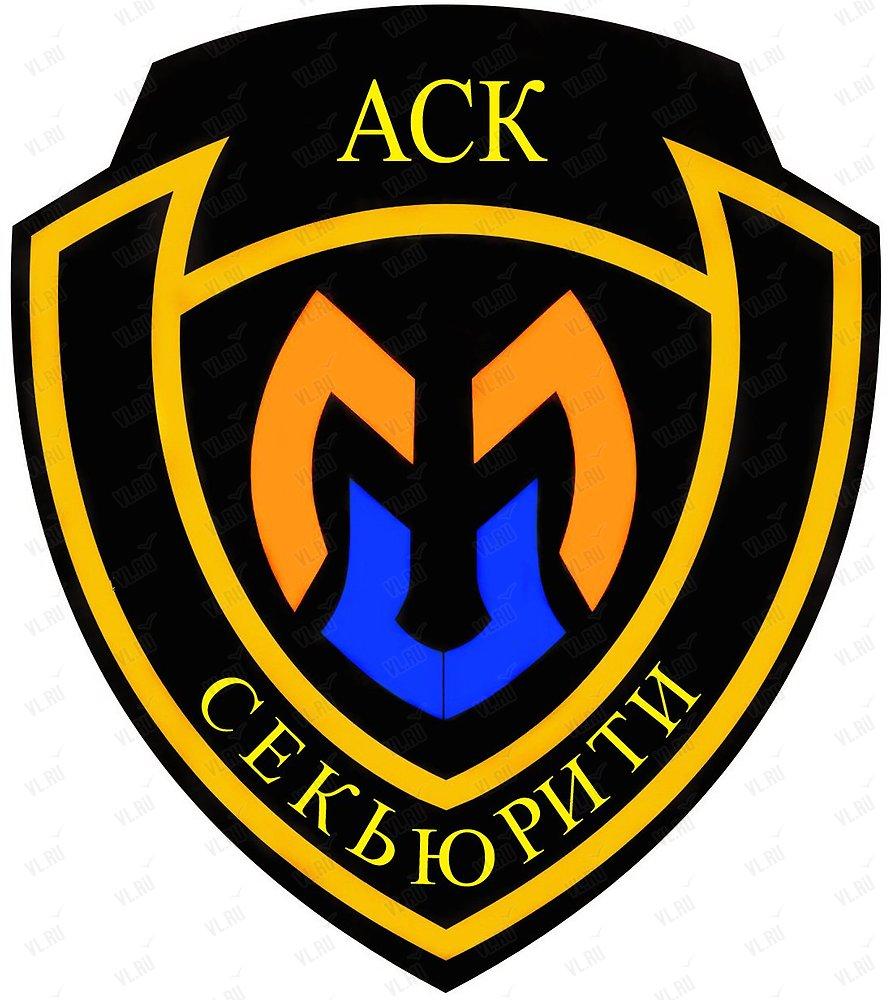 Работа в компании «ЧОО Аск Секьюрити» в Приморского края