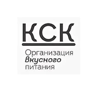 """""""КСК ФУД СЕРВИС"""""""
