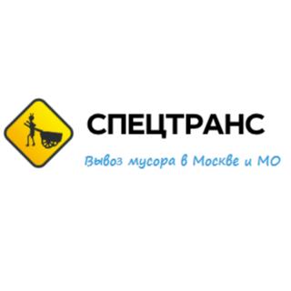 """Работа в компании «ООО """"Спецтранс-ЭКО""""» в Реутова"""