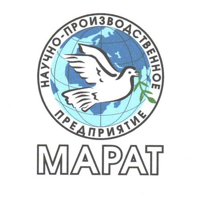 """ООО """"НПП """"МАРАТ"""""""