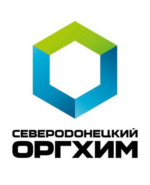 """Северодонецкий ОРГХИМ"""