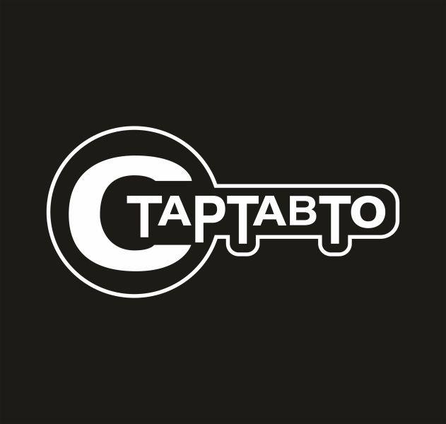 Работа в компании «Стартавто» в Санкт-Петербурга