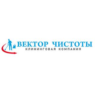 ООО ВЕКТОР ЧИСТОТЫ ПРО
