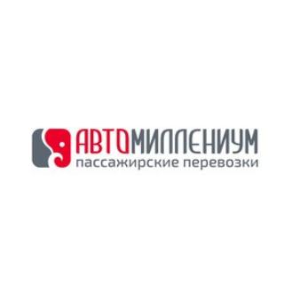 Авто-Миллениум, ООО