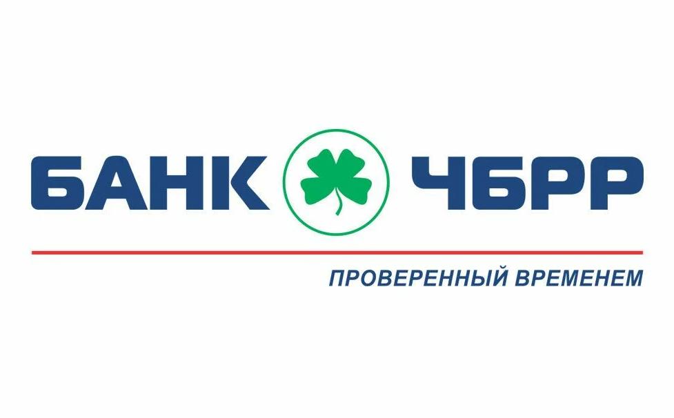 "АО ""Банк ЧБРР"""