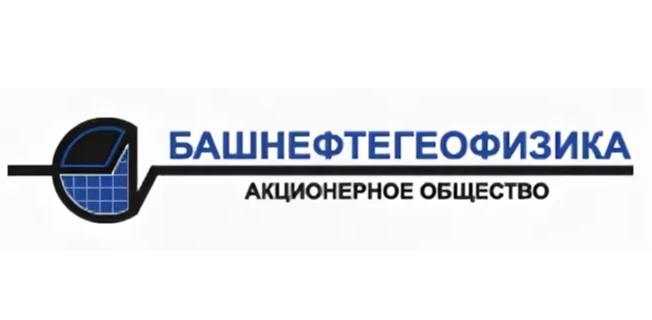 Работа в компании «АО Башнефтегеофизика» в Уфы