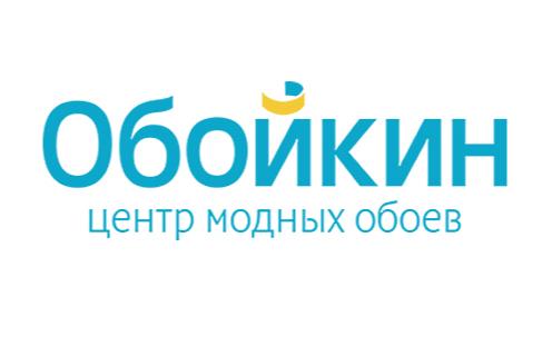 Работа в компании «Гипермаркеты обоев ОБОЙКИН» в Санкт-Петербурга