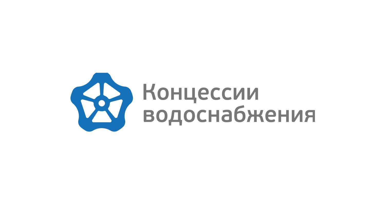 Работа в компании «ООО Концессии водоснабжения» в Волгограда