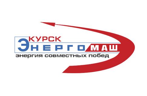 """ОАО """"Энергомаш"""""""