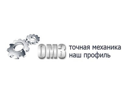 ООО Опытно-механический завод