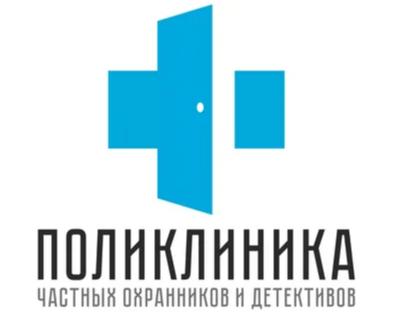 Работа в компании «ООО Поликлиника частных охранников и детективов» в Санкт-Петербурга
