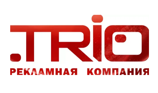 ООО ТРИО