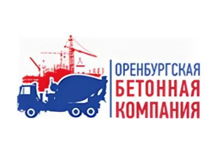 ООО Оренбургская Бетонная Компания
