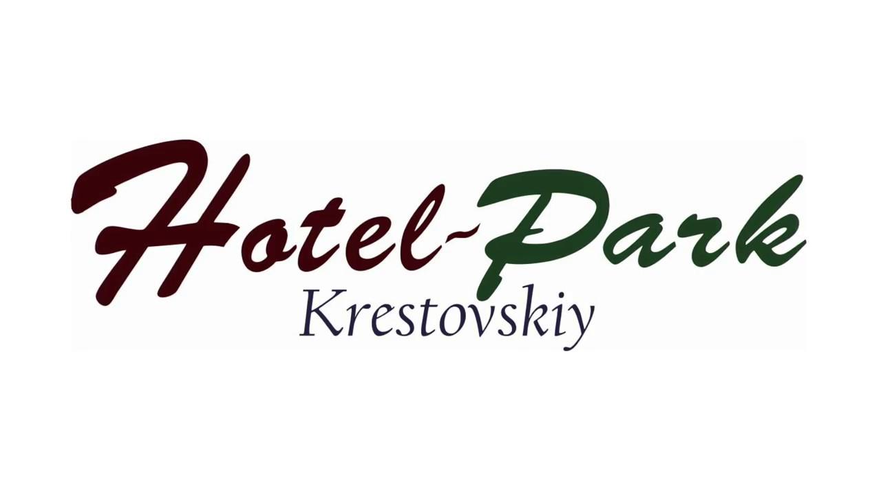 Работа в компании «Отель Парк Крестовский» в Санкт-Петербурга
