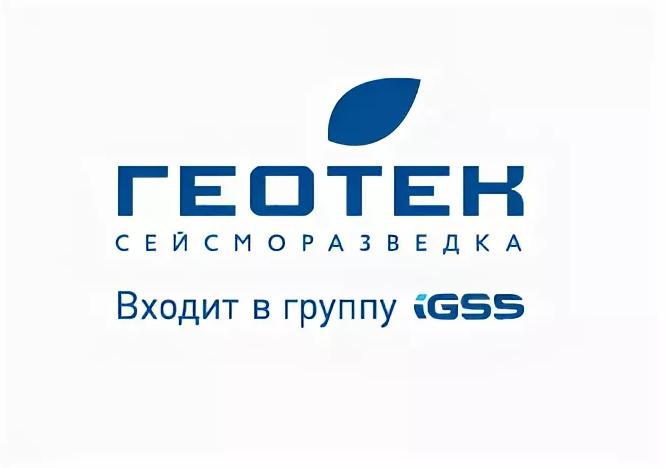 Работа в компании «ГЕОТЕК Сейсморазведка, ПАО» в Кирова