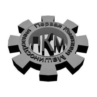 Первая Компания Машиностроения+