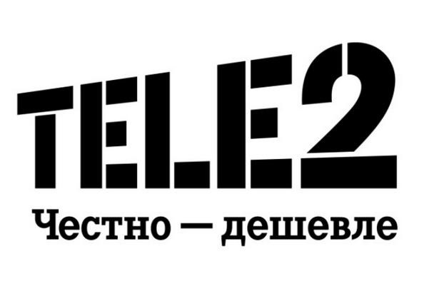 Сеть салонов TELE2