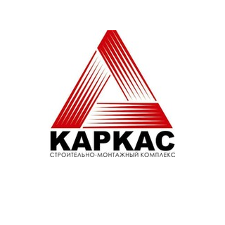 """Работа в компании «ООО СМК """"Каркас""""» в Уфы"""