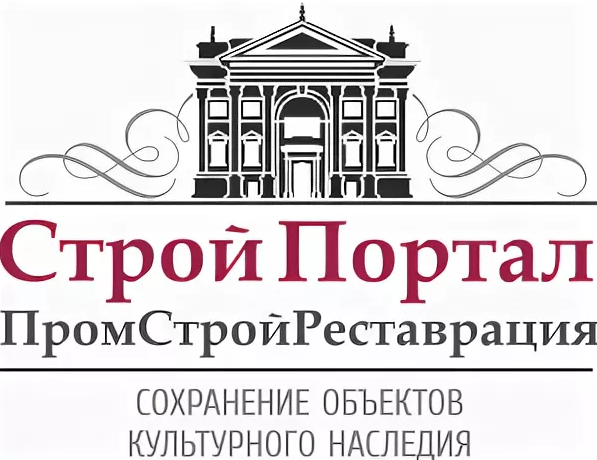 Работа в компании «ООО СтройПортал» в Камышина