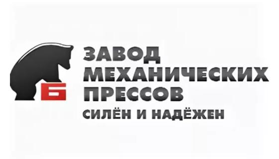 Работа в компании «Завод механических прессов, ООО» в Барнаула