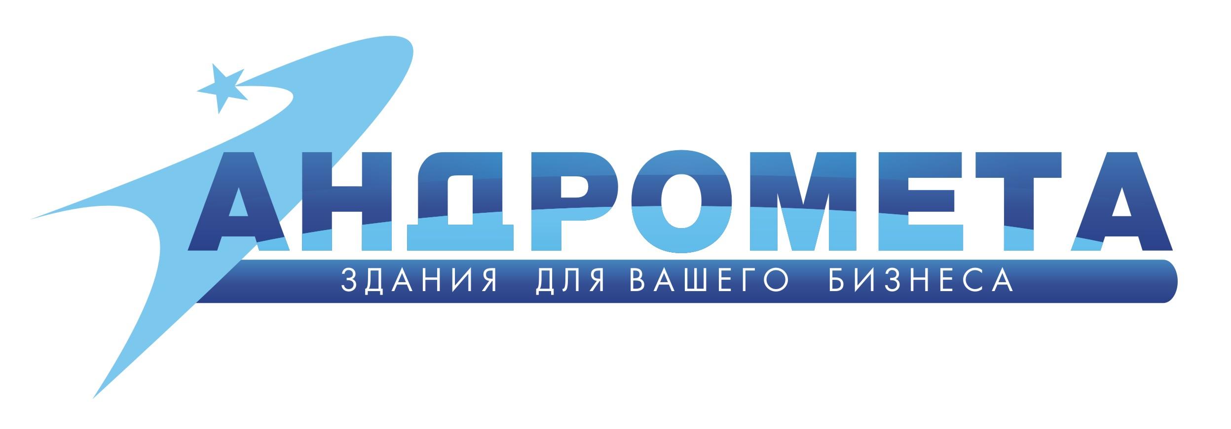Андромета ООО