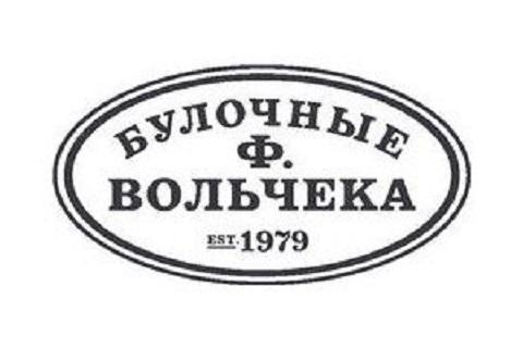 Работа в компании «Булочные Ф.Вольчека» в Санкт-Петербурга