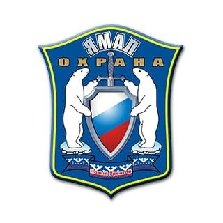 "Работа в компании «Охранное предприятие ""ЯМАЛ""» в Уфы"