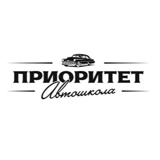 "ЧУ ДПО ""Приоритет Авто"""