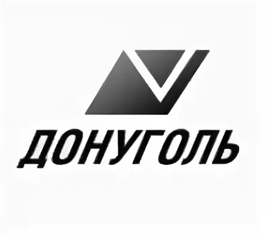 Донуголь, ОАО