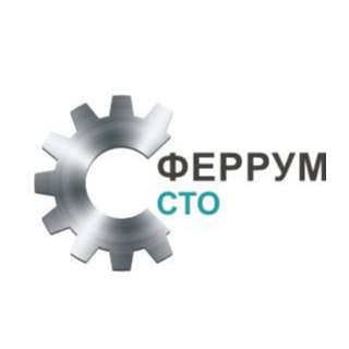 Работа в компании «ФЕРРУМ СТО» в Чебоксар