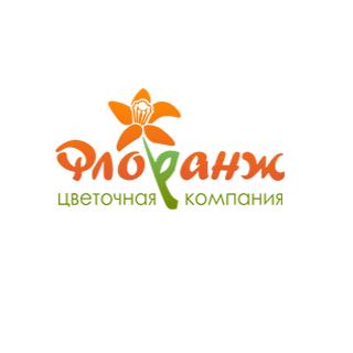 Работа в компании «Флоранж цветочная компания» в Уфы