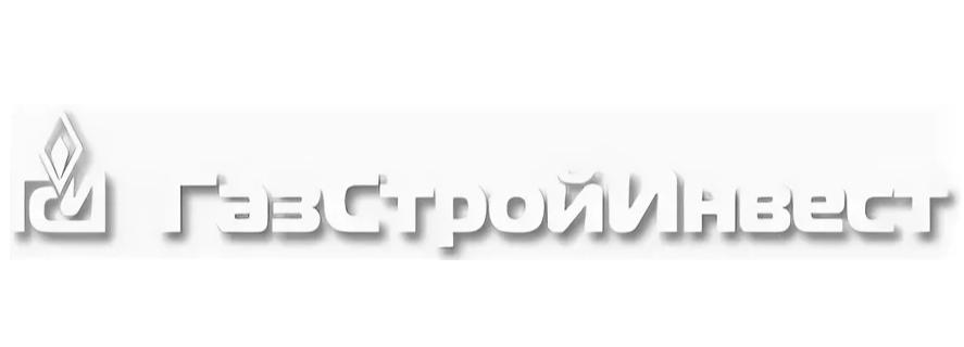 ГазСтройИнвест, ООО