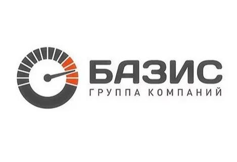 Группа компаний Базис, ООО