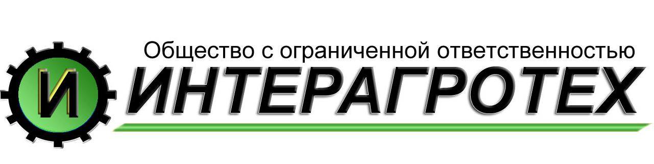 Работа в компании «Интерагротех, ООО» в Уфы