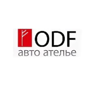 ODF-AUTO, ателье