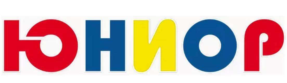 ЮНИОР, сеть магазинов детских товаров