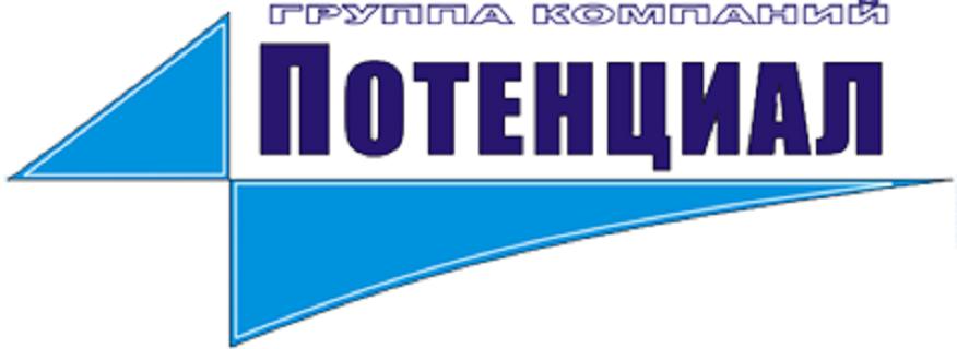 Работа в компании «Группа компаний Потенциал» в Уфы