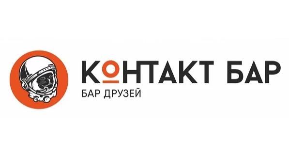Работа в компании «Контакт-групп, сеть баров» в Санкт-Петербурга
