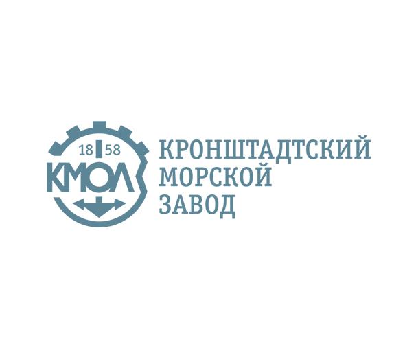 "АО ""Кронштадтский морской завод"""