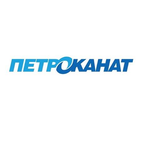 """Работа в компании «ООО """"Петроканат""""» в Санкт-Петербурга"""