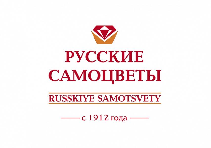 """""""Русские самоцветы"""""""