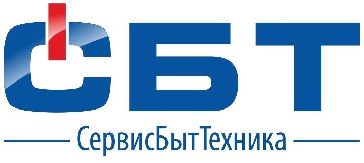 Работа в компании «Сервисбыттехника, ООО» в Оренбургской области
