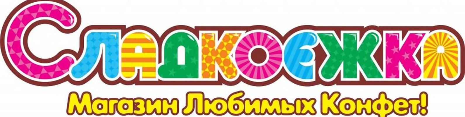 Работа в компании «Сладкоежка, сеть магазинов» в Уфы