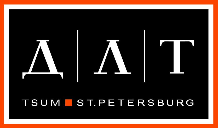 Работа в компании «ОАО Торговый дом ЦУМ» в Санкт-Петербурга