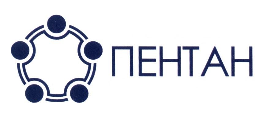 ООО ТПК Пентан