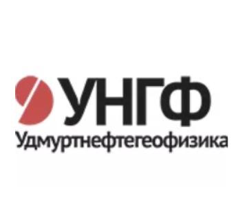 Работа в компании «Удмуртнефтегеофизика, ООО» в Ильинского района